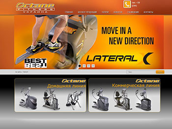 octanefitness.com.ua