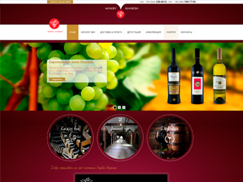 winery-khareba.com.ua